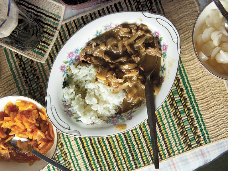 Retro Curry